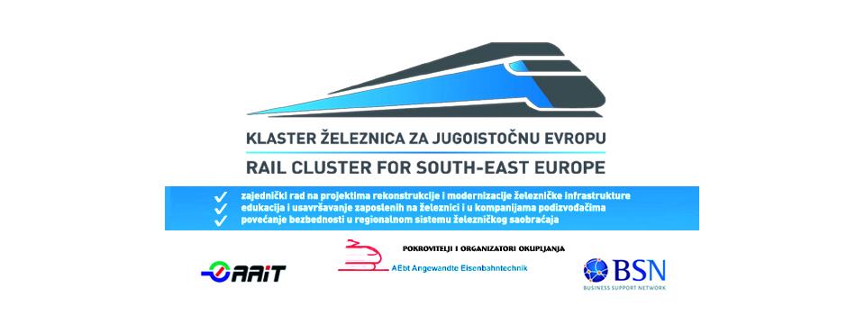 Klaster železnica jugoistočne Evrope